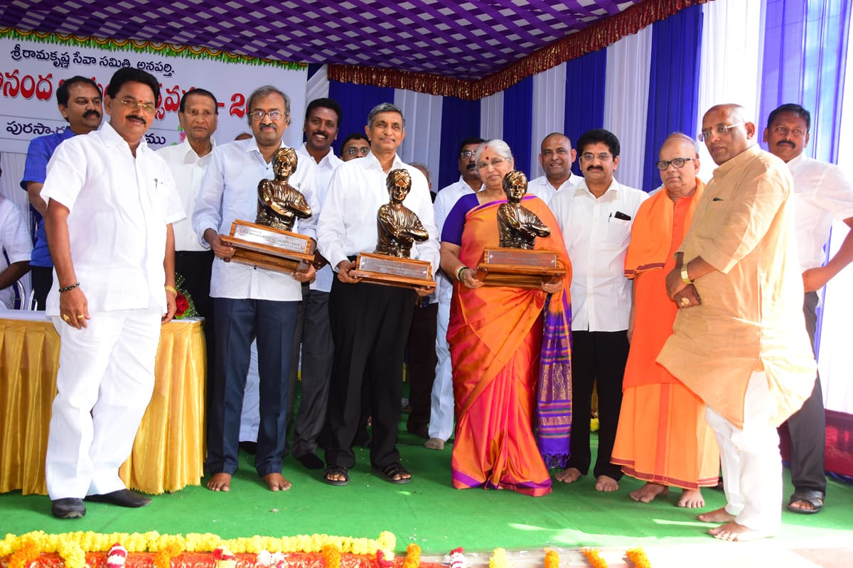 Vivekananda award